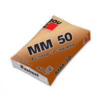 Баумит ММ50 сух хоросан за зидарии 40 кг