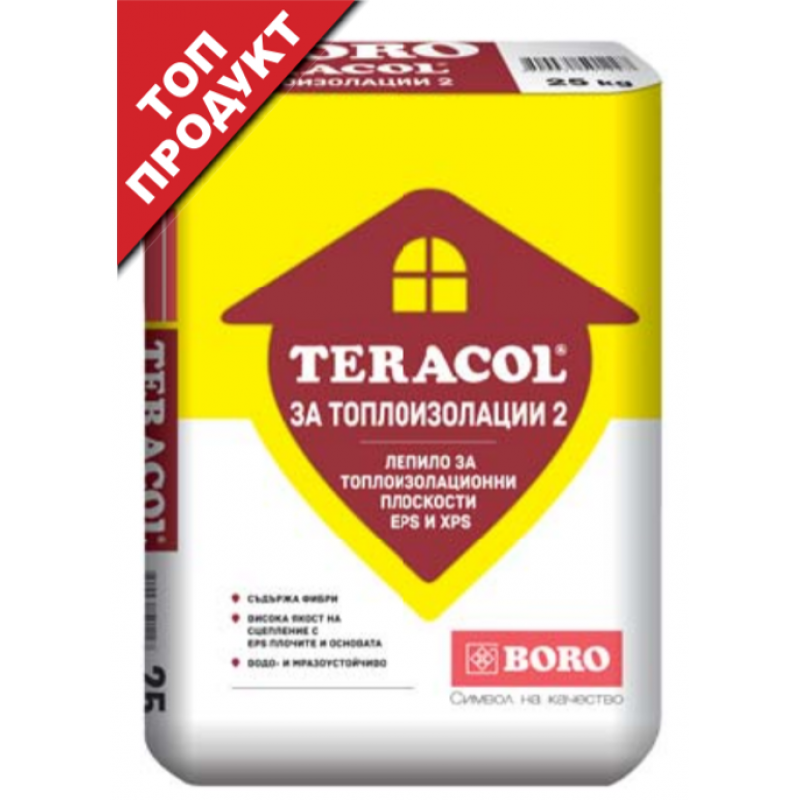 Лепило Теракол за Топлоизолация 2 - 25 кг цена
