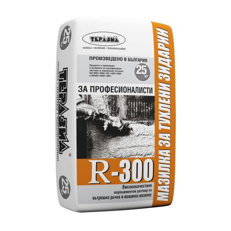 Теразид вароциментова мазилка R300 - 25 кг. цена
