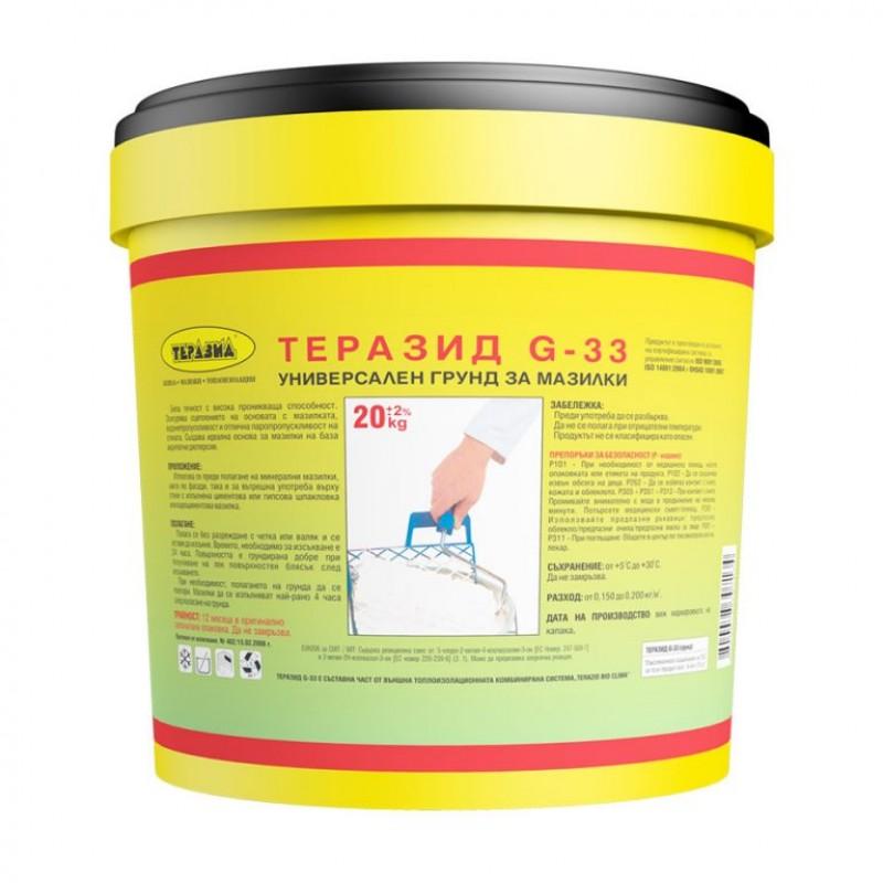 Теразид G-33 20кг. цена